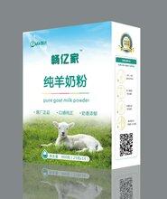 电视购物畅销品牌羊奶粉陕西羊奶粉图片