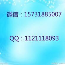 御木轩认证官方商城注册填写正确邀请码
