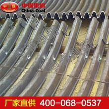 U29型钢支架厂家U29型钢支架属性
