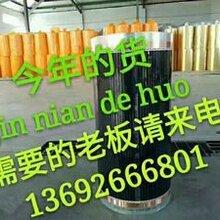 广东化州养蛇场-化州养蛇保温设备-化州眼睛蛇苗