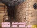 化州水律蛇苗-茂名眼睛蛇苗-茂名养蛇保温设备-化州蛇场图片