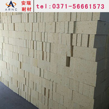 厂家直销特级一级二级三级低蠕变高铝砖质优价廉