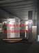 冷柜缠绕机-冷柜缠膜机-冰柜缠膜包装机