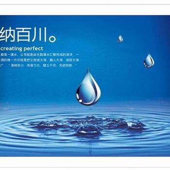 办理上海食品经营许可证需要提供哪些材料