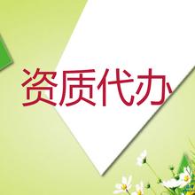香港公司开户的时间一般需要几周费用要多少钱