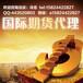 国际期货加盟代理首选香港群益期货!赞赞赞~~