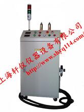 等离子表面清洗机汽车配件低温等离子体表面处理机图片