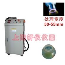 常压等离子处理机等离子清洁系统图片