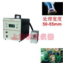 等离子处理器车灯PP等离子表面处理器plasma图片