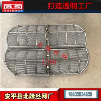 来图加工定制包边型丝网除沫器波浪型抽屉式异型气液分离器
