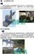 自动合缝焊接一体专机