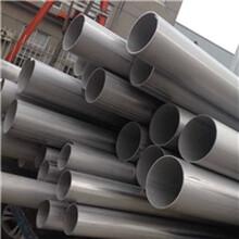 316L不锈钢管厂家不锈钢无缝管生产厂家