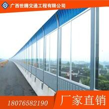 云南高速路隔音屏障小区隔音屏生产安装专业厂家图片