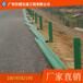 迪庆公路护栏板波形护栏波形梁护栏价格多少钱一米广西世腾