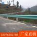 广西宁明县乡村公路护栏波形护栏防撞护栏专业厂家