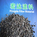宏達優質磁鐵礦濾料,石英砂濾料,無煙煤濾料廠家