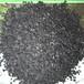 供应河南宏达果壳活性炭椰壳活性炭核桃壳滤料,纤维球滤料厂
