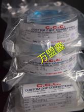 邦定机优质PC板邦定机铝丝邦定用CCC铝线铝盘铝线图片