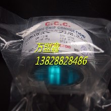 美国CCC铝线线邦定1.0铝线钢嘴铝线邦定硅铝丝铝线焊接专用铝线图片