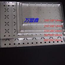 精密工业烘箱LED产品烘箱红外烘烤箱节能烘箱铝盘铝托盘图片