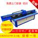 瓷砖玻璃3d背景墙木板UV彩印机亚克力金属PVC密度板万能打印机