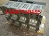 MT16N2/1600A空气断路器3P固定式断路器