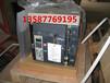 MT32H2/4P空气断路器3200A断路器