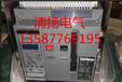 施耐德MT50H1/3P智能断路器