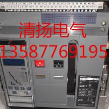 MT63H2三极空气断路器6300A框架断路器