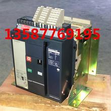 万能断路器MT16N1/3P固定式1600A框架断路器