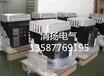 400A空气断路器MVS04N/3P/400A框架断路器