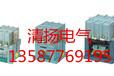 上海人民CJ20-10A交流接触器规格