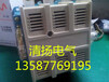 交流接触器CJ20-1000A上海人民接触器