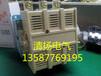CJ20-1600A交流接触器