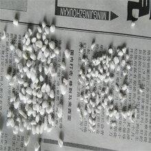 安徽芜湖珍珠岩厂家供应各种类目珍珠岩膨胀珍珠岩图片