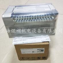 现货供应原装DVP24ES200R台达PLC模块EH3系列24点基础型主机