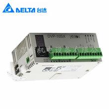 原装台达PLC模块EH3系列16点基础型主机DVP16ES200R现货供应