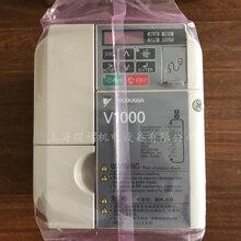 供应安川变频器CIMR-VB4A0009BBA3KWV1000矢量变频器图片