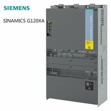供应原装西门子G120XA355KW风机泵类专用变频器6SL3220-1YD58-0CB0图片