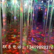 紫晨厂家专业设计制作镜子迷宫