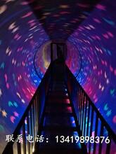 新款时空隧道镜子迷宫游乐设备