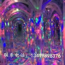 新型镂空雕花镜子迷宫
