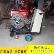 水冷柴油马路切割机厂家直销30公分的切割机的图片水冷柴油机价格图片