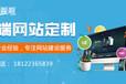 广州顶呱呱网站建设之微商城和微店有什么区别