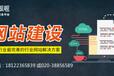 广州顶呱呱之定制网站能给企业带来什么好处