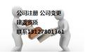 上海机电安装三级资质申请地点