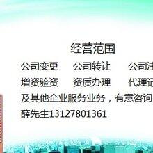 上海外资公司到哪里变更经营范围