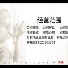 2017上海文网文申请流程