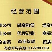 上海外资公司设立
