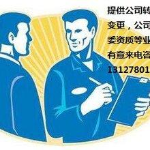 上海哪里可以注册香港公司